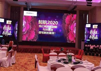 Ziming Company Annual Meeting