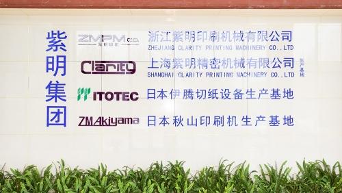 Ziming Group